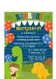 Dinosaur and Caveman - Birthday Party Petite Invitations thumbnail