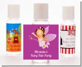 Fairy Princess - Personalized Birthday Party Hand Sanitizers Favors