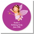 Fairy Princess - Round Personalized Birthday Party Sticker Labels thumbnail