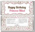Fairy Tale Princess Carriage - Personalized Birthday Party Candy Bar Wrappers thumbnail