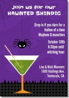 Funky Martini - Halloween Invitations