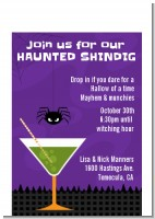 Funky Martini - Halloween Petite Invitations