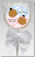 Gender Reveal African American - Personalized Baby Shower Lollipop Favors