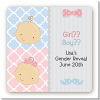Gender Reveal - Square Personalized Baby Shower Sticker Labels