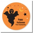 Ghost - Round Personalized Halloween Sticker Labels thumbnail