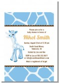 Giraffe Brown - Baby Shower Petite Invitations
