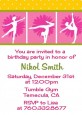Gymnastics - Birthday Party Invitations thumbnail