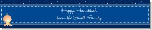 Hanukkah Baby - Personalized Baby Shower Banners