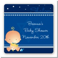 Hanukkah Baby - Square Personalized Baby Shower Sticker Labels