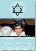 Hanukkah Charm - Personalized Photo Hanukkah Cards