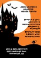 Haunted House - Halloween Invitations thumbnail