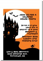 Haunted House - Halloween Petite Invitations
