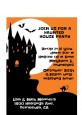 Haunted House - Halloween Petite Invitations thumbnail