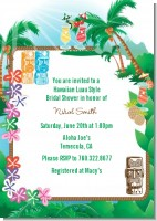 Hawaiian Luau - Bridal Shower Invitations
