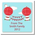Hot Air Balloons - Personalized Christmas Card Stock Favor Tags thumbnail