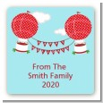 Hot Air Balloons - Square Personalized Christmas Sticker Labels thumbnail