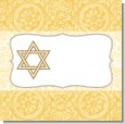 Jewish Star of David Yellow & Brown Theme thumbnail