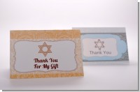 Bar Mitzvah Thank You Cards