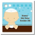 Jewish Baby Boy - Personalized Baby Shower Card Stock Favor Tags thumbnail