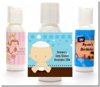 Jewish Baby Boy - Personalized Baby Shower Lotion Favors