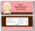 Jewish Baby Girl - Personalized Baby Shower Candy Bar Wrappers thumbnail