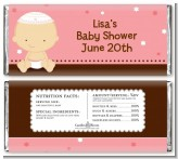 Jewish Baby Girl - Personalized Baby Shower Candy Bar Wrappers