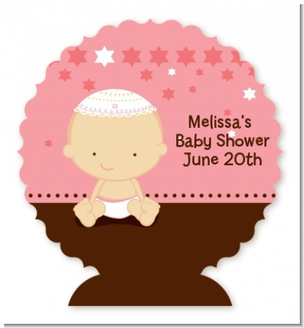 Jewish Baby Girl - Personalized Baby Shower Centerpiece Stand