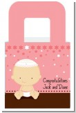 Jewish Baby Girl - Personalized Baby Shower Favor Boxes