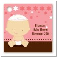Jewish Baby Girl - Personalized Baby Shower Card Stock Favor Tags thumbnail