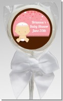 Jewish Baby Girl - Personalized Baby Shower Lollipop Favors