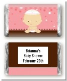 Jewish Baby Girl - Personalized Baby Shower Mini Candy Bar Wrappers