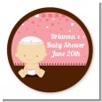 Jewish Baby Girl - Round Personalized Baby Shower Sticker Labels thumbnail
