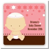 Jewish Baby Girl - Square Personalized Baby Shower Sticker Labels
