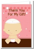 Jewish Baby Girl - Baby Shower Thank You Cards