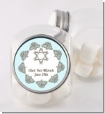 Jewish Star of David Blue & Brown - Personalized Bar / Bat Mitzvah Candy Jar