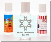 Jewish Star of David Blue & Brown - Personalized Bar / Bat Mitzvah Hand Sanitizers Favors