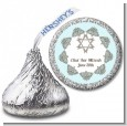 Jewish Star of David Blue & Brown - Hershey Kiss Bar / Bat Mitzvah Sticker Labels thumbnail
