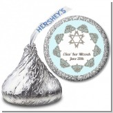 Jewish Star of David Blue & Brown - Hershey Kiss Bar / Bat Mitzvah Sticker Labels