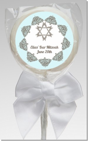Jewish Star of David Blue & Brown - Personalized Bar / Bat Mitzvah Lollipop Favors