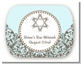 Jewish Star of David Blue & Brown - Personalized Bar / Bat Mitzvah Rounded Corner Stickers thumbnail