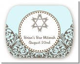 Jewish Star of David Blue & Brown - Personalized Bar / Bat Mitzvah Rounded Corner Stickers
