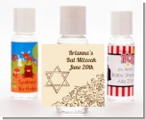 Jewish Star of David Brown & Beige - Personalized Bar / Bat Mitzvah Hand Sanitizers Favors