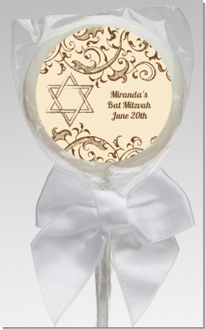 Jewish Star of David Brown & Beige - Personalized Bar / Bat Mitzvah Lollipop Favors