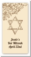 Jewish Star of David Brown & Beige - Custom Rectangle Bar / Bat Mitzvah Sticker/Labels