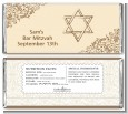 Jewish Star of David Brown & Beige - Personalized Bar / Bat Mitzvah Candy Bar Wrappers thumbnail