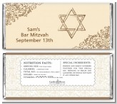 Jewish Star of David Brown & Beige - Personalized Bar / Bat Mitzvah Candy Bar Wrappers