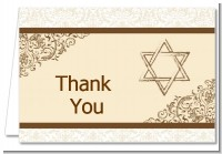Jewish Star of David Brown & Beige - Bar / Bat Mitzvah Thank You Cards
