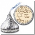 Jewish Star of David Brown & Beige - Hershey Kiss Bar / Bat Mitzvah Sticker Labels thumbnail