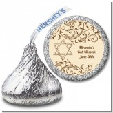 Jewish Star of David Brown & Beige - Hershey Kiss Bar / Bat Mitzvah Sticker Labels
