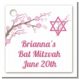 Jewish Star of David Cherry Blossom - Personalized Bar / Bat Mitzvah Card Stock Favor Tags thumbnail